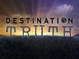 Пункт назначения - правда. 2 сезон 16 серия